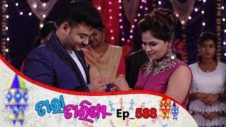 Tara Tarini   Full Ep 588   25th Sep 2019   Odia Serial – TarangTV