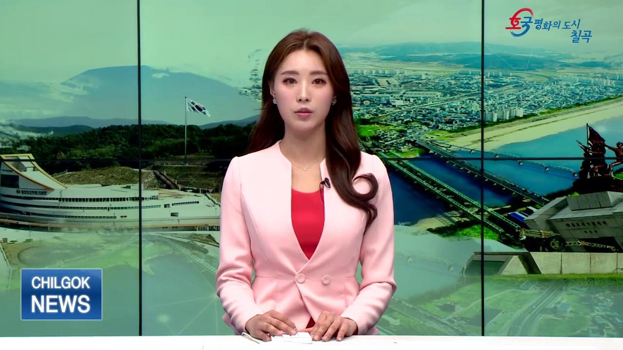 12월 18일 군정뉴스