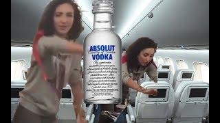 Бузова приставала к пассажирам пьяная в хлам