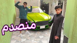 بعت سيارتي وشريت سيارة جديده بدون ما يدرون اخواني