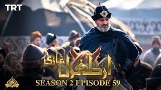 Ertugrul Ghazi Urdu | Episode 59 | Season 2