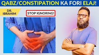 Qabz Ka Qudrati  Ilaj - Constipation Relief Treatment   Urdu Hindi   Dr. M. Ibrahim