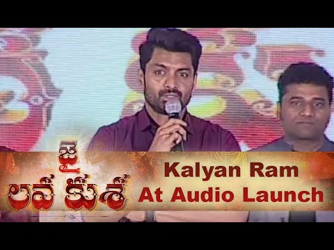 Kalyan Ram Speech at Jai Lava Kusa Audio Launch