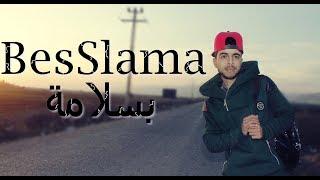Oryan - BesSlama - بسلامة Official Music Video ( فيديو كليب حصري )