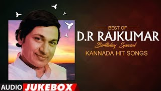 Dr Rajkumar Kannada Hit Songs | Audio Jukebox | #HappyBirthdayDrRajkumar | Kannada Old Songs