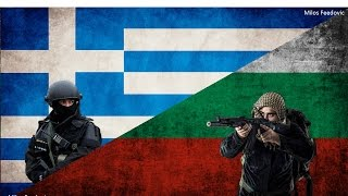 Bulgarian Armed Forces vs Greek Armed Forces - Comparison