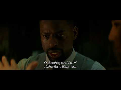 Hotel Artemis - Official Trailer