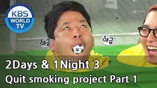 2 Days and 1 Night - Season 3 : Quit smoking project Part 1 (2014.03.30)