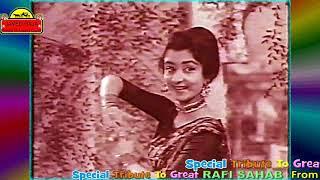 MOHAMMED RAFI & LATA JI~Film~AAO PYAR KAREIN