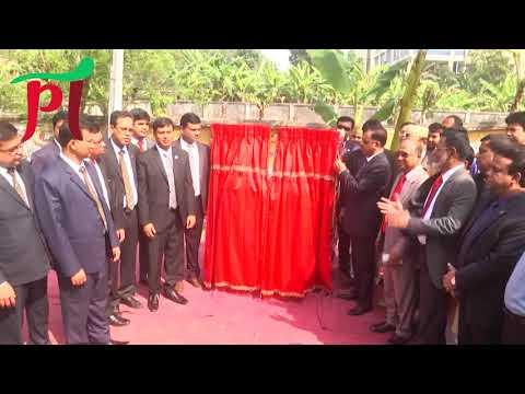 রাজশাহীতে রুপালী ব্যাংকের ভবন নির্মাণে ভিত্তিপ্রস্তর