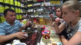 Русские в Пекине. Ябаолу. Китайский чай. Жизнь в Китае. 2017