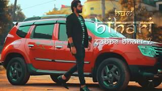 Ham Bihari Sabpe bhari -----Full song -HD1080-- Jai Bihar ----Enter10 group. - 10