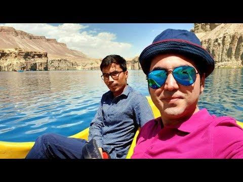Mehman e Yaar - Season 07 - Episode 14  / مهمان یار- پارک ملی بند امیر