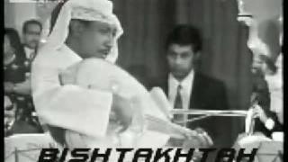 تحميل اغاني مجانا عوض دوخي - ريم البوادي - حفله نادي اليرموك 1973م