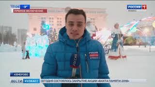 Главная площадь Кузбасса готова к встрече Нового года
