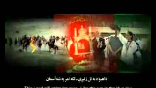 Afghanistan - National Anthem