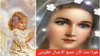 تحميل اغاني السيسي يحكى معجزة للست العدرا مريم بوجود شهود مسلمين ومسيحين ???????????????? MP3