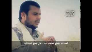 preview picture of video 'دعاء الإفتتاح بصوت السيد عبدالملك بدرالدين الحوثي'