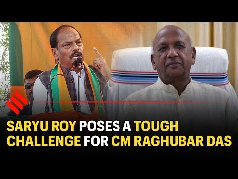 """""""Real battle is between Saryu Roy and Raghubar Das"""" in Jamshedpur East   Jharkhand Election 2019"""