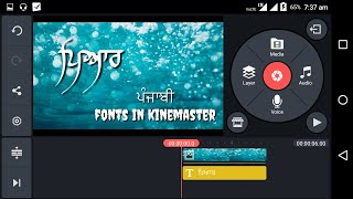how to add punjabi font in kinemaster without apk editor
