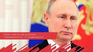 """Путин: """"Я не хотел быть президентом"""""""