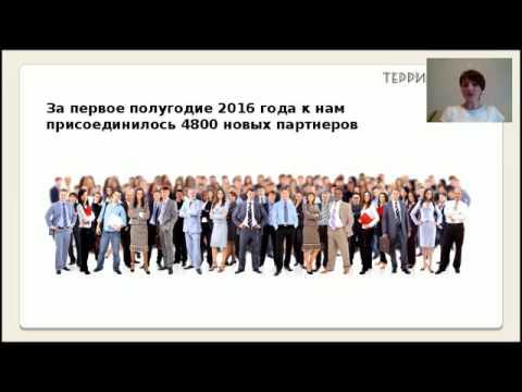 Открытие проекта Территория роста 24 08