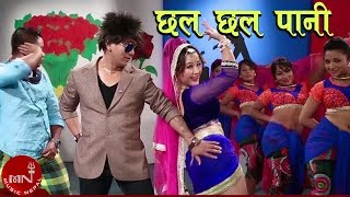 Ramji Khand's Superhit Dohori Song | Chhal Chhal   - YouTube