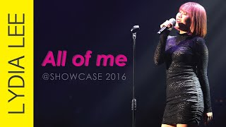 All of me (cover) | Lydia Lee 리디아 리