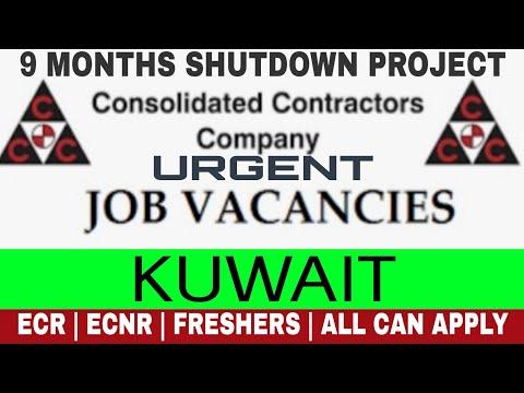 Shutdown job in Kuwait | ccc company vacancies in Kuwait