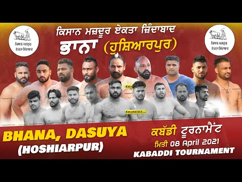 Bhana (Hoshiarpur) Kabaddi Tournament 08 April 2021
