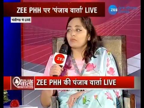 बांझपन माहिर डाॅ. सुमिता सोफ़त: पंजाब वार्ता में स्वास्थ्य से जुड़े मुद्दों पर की चर्चा