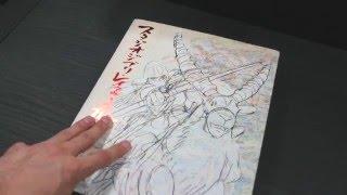 Studio Ghibli Layout Design