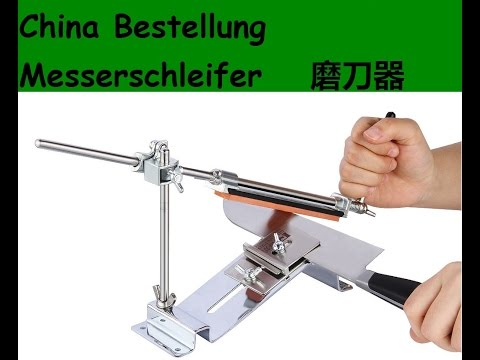 Paket aus China Messerschleifer RUIXIN PRO