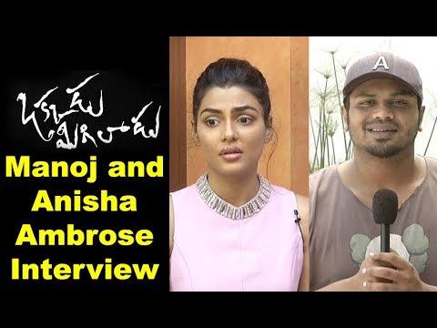Manchu Manoj and Anisha Ambrose About Okkadu Migiladu