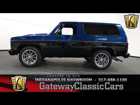 Video of '82 1500 - KEJJ