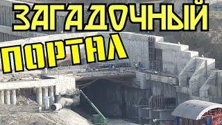 Крымский(август 2018)мост! Ж/Д подходы от северного портала(входа) тоннеля в сторону ст.Багерово!