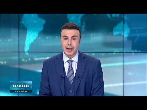 Επιφυλακτικότητα και αγωνία στη Σκύδρα λόγω κορονοϊου   02/10/20   ΕΡΤ