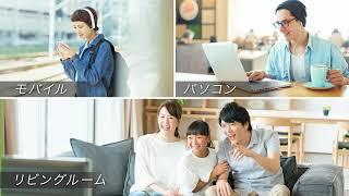 Hulu月額定額制で映画・ドラマ・アニメが見放題_15秒
