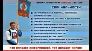 ИРИТ Институт радиоэлектроники и инф. технологий