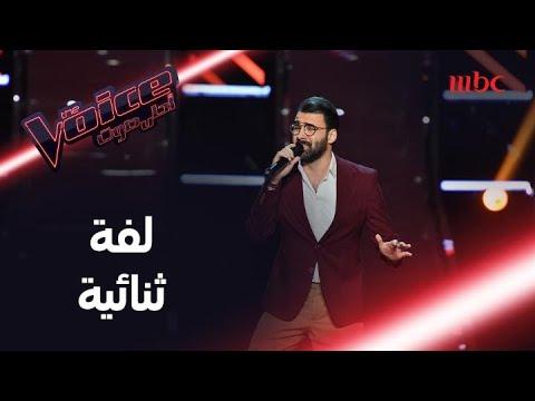 بالموال العراقي..مصطفى فالح يطرب مدربي The Voice