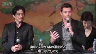 ヒュー・ジャックマンと真田広之、互いに国宝とほめ合う!