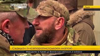 Правда тижня на ПравдаТУТ Львів 03 грудня 2017
