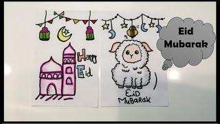 Eid card 2020 | Eid mubarak (card by my niece😃)