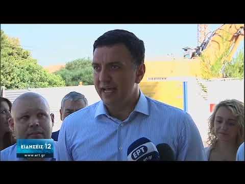 Επίσκεψη του Β. Κικίλια στο Ασκληπιείο Βούλας   25/07/2020   ΕΡΤ