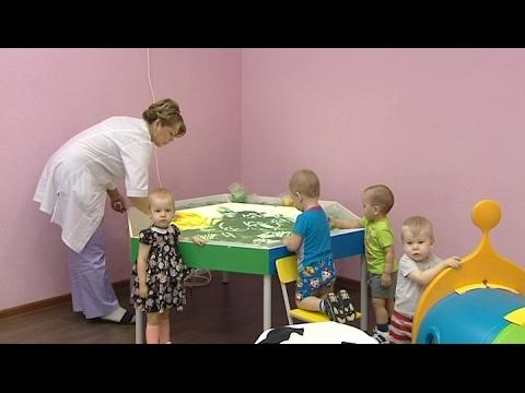 Группы кратковременного пребывания для детей
