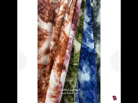 Al-Ammari Fabrics - Wavy Rayon 225