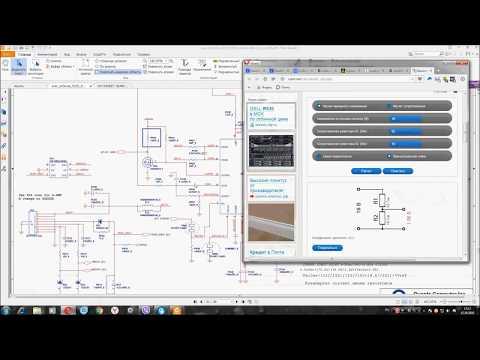 Читаем схемы часть 6 . ISL6251A - открытие входного мосфета Quanta ZR6