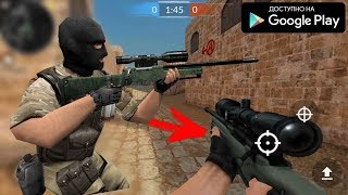 ОТЛИЧНЫЙ КЛОН COUNTER STRIKE 1.6 CS GO НА АНДРОИД ОБЗОР CRITICAL STRIKE CS ONLINE FPS ANDROID