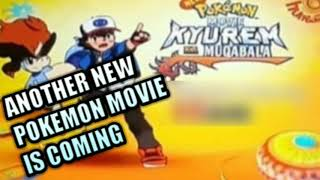 Descargar Breaking News Pokemon The Movie Kyurem The Sword Of