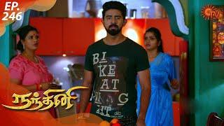 Nandhini - நந்தினி | Episode 246 | Sun TV Serial | Super Hit Tamil Serial